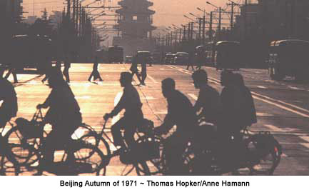 Beijing Autumn of 1971