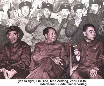 (left to right) Lin Biao, Mao Zedong, Zhou En-lai